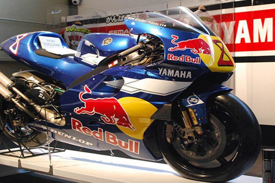 Visita guidata Museo Yamaha e Minarelli